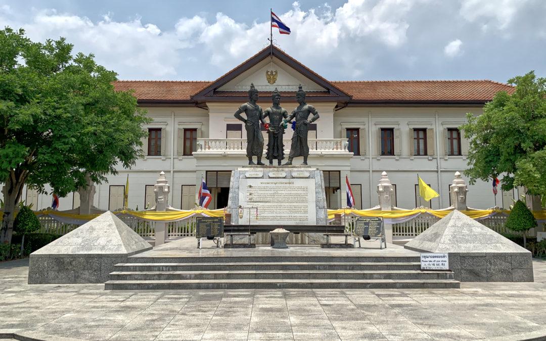 Chiang Mai —
